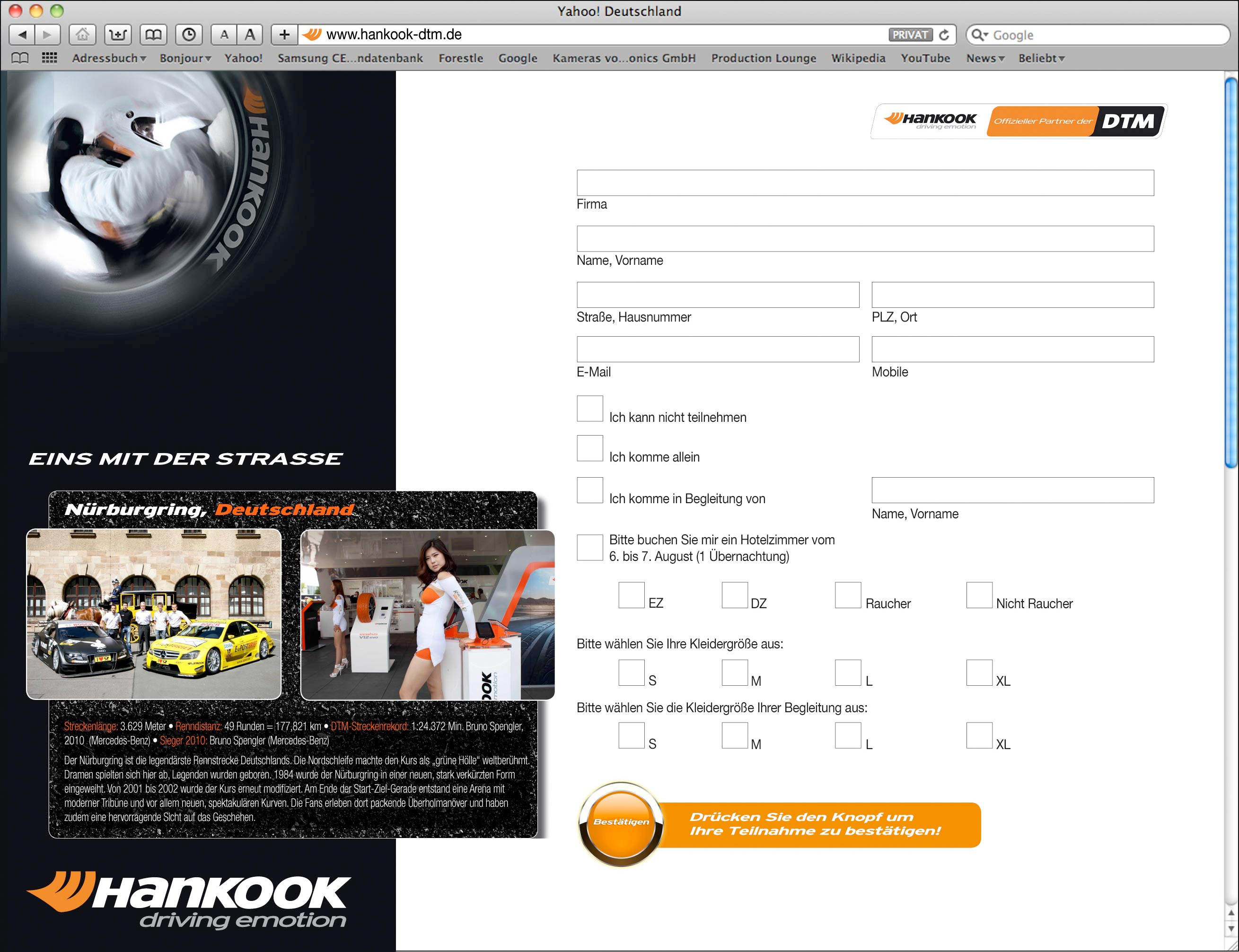 Screenshot Hankook DTM-Event
